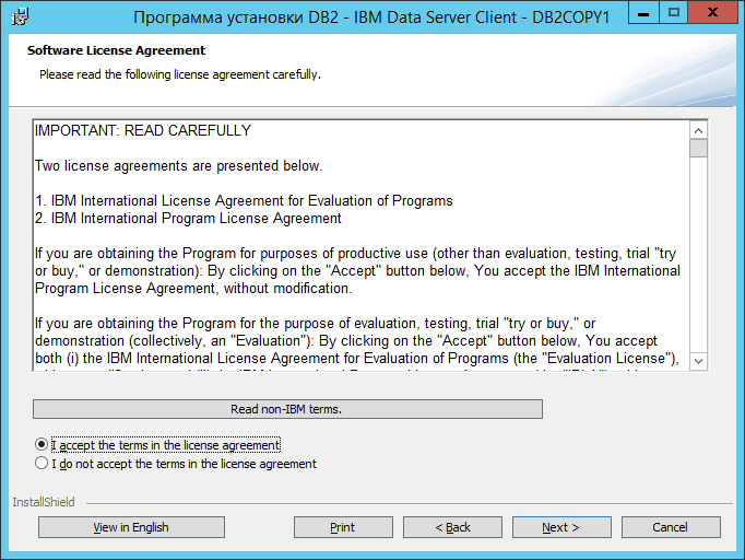 DB2 ODBC Driver Installation [Migration by Ispirer SQLWays]